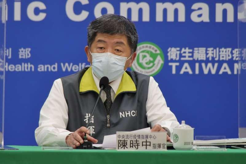 20210224-中央流行疫情指揮中心24日召開記者會,指揮官陳時中出席。(盧逸峰攝)