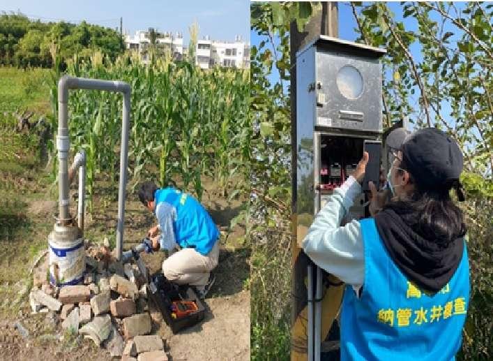 左為水井複查,右為水電比檢測。(圖/高雄水利局提供)