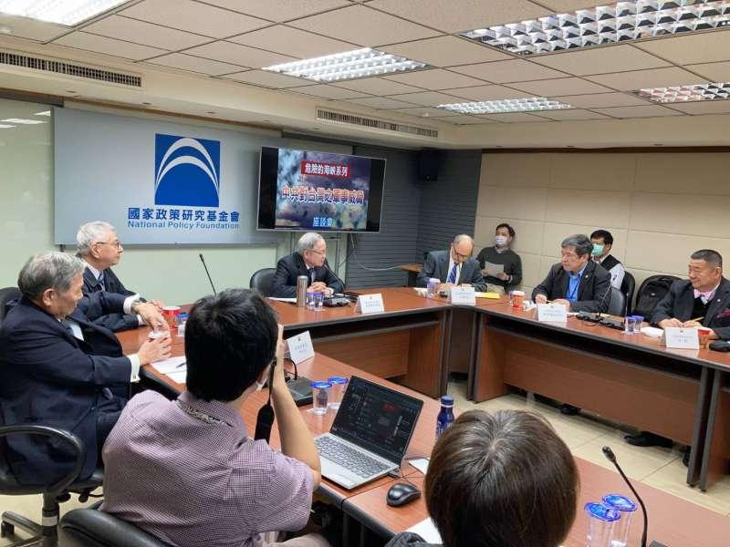 25日國民黨智庫國政基金會舉辦「中共對台灣之軍事威脅」座談會(國政基金會提供)