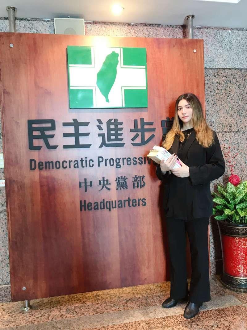20210226-民進黨青年部實習幕僚Julia(民進黨青年部提供)
