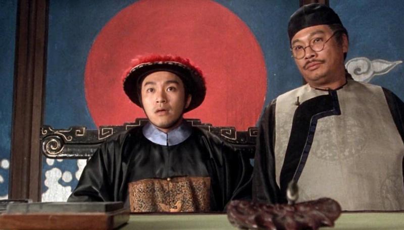 九品芝麻官(圖/取自IMDB)