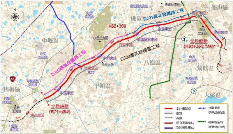 20210302-桃園鐵路地下化示意圖。(鐵道局提供)