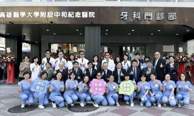 高醫牙科門診部搬遷至中山一路36號,擁有堅強的團隊服務民眾。(圖/高醫附醫提供)