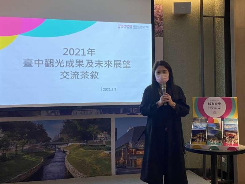 台中市觀旅局長林筱琪提出去年的觀光成果及今年的發展規劃。(圖/王秀禾攝)