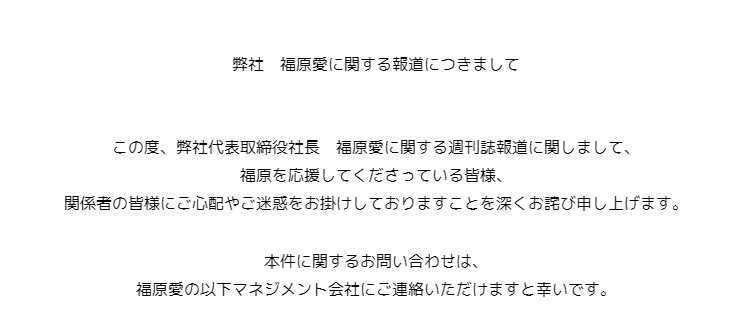 (圖/翻攝自omusubi網站)