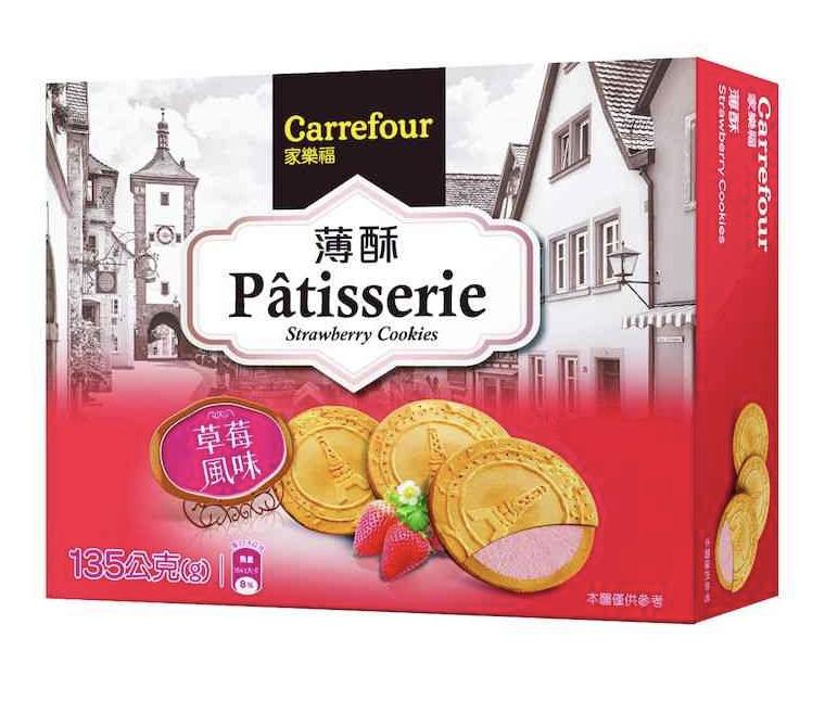 家樂福草莓法國薄酥。(擷取自家樂福官網)