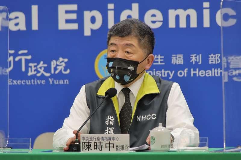 中央流行疫情指揮中心指揮官陳時中公布有7例境外移入及帛琉旅遊泡泡等相關事宜。(中央疫情指揮中心提供)