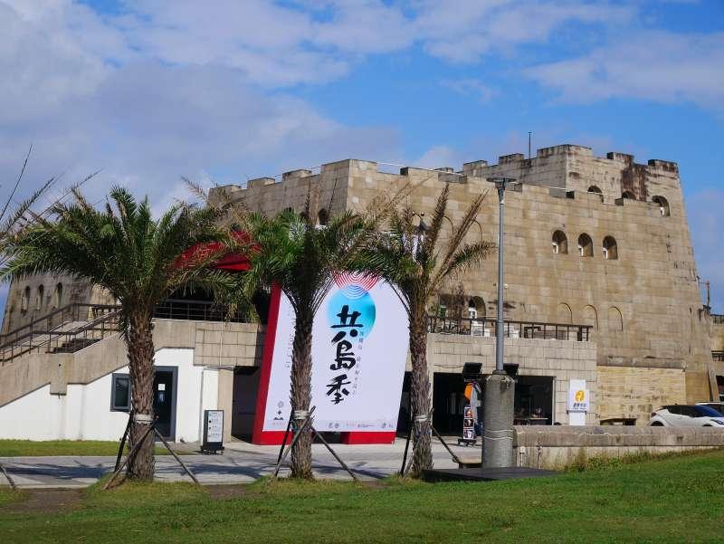 基隆和平島公園舉辦沖繩島就在和平島上之「共島季」活動。(圖/沖縄縣産業振興公社)