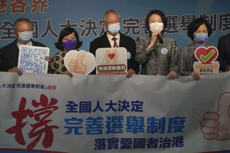 2021年3月11日,中國全國人大通過《全國人民代表大會關於完善香港特別行政區選舉制度的決定》,修改特區行政長官(特首)和立法會議員的產生辦法。(AP)