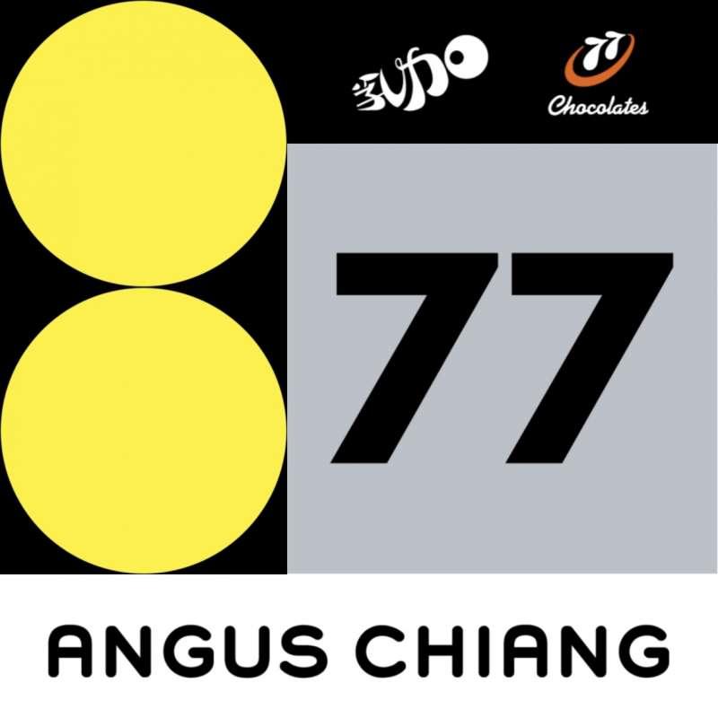 77乳加XANGUS CHIANG 聯名主視覺 (圖/ANGUS CHIANG)