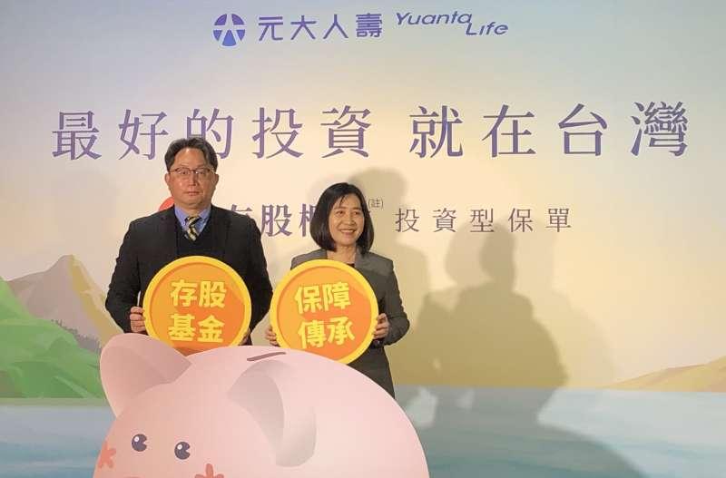 元大人壽推出市場首見的「存股概念」投資型保單。(林彥呈攝)