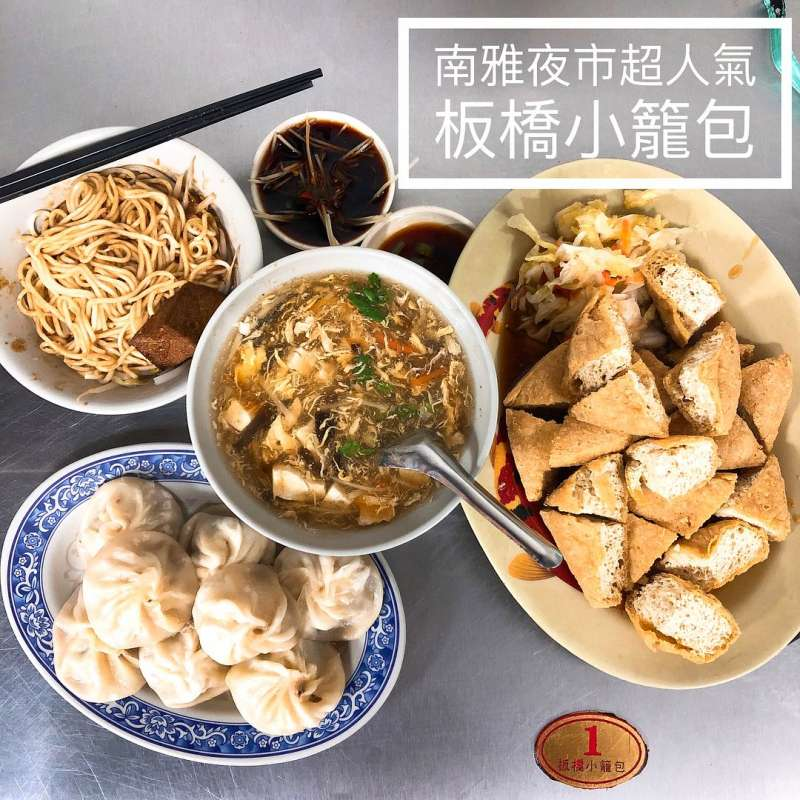 (圖/instagram@hannah__haung提供)板橋美食