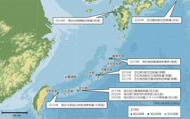 日本自衛隊在南西諸島的部署情況。(翻攝令和二年防衛白書)