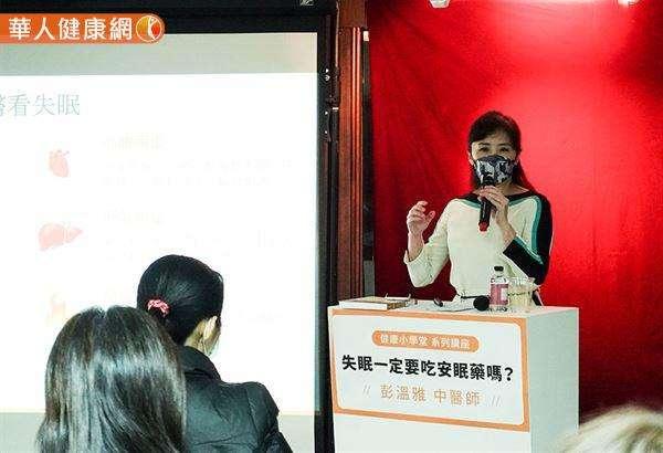 《華人健康網》健康小學堂,日前邀請到美女中醫師彭溫雅分享中醫助眠的秘訣。(圖/華人健康網)