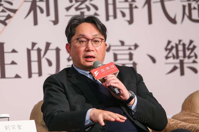 20210325-元大投信董事長劉宗聖25日出席風傳媒舉辦「好好退休論壇」。(顏麟宇攝)