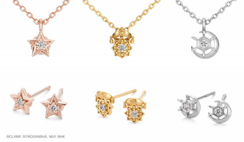 『庫洛魔法使 透明卡牌篇』聯名輕珠寶,小巧可愛,適合日常各種穿搭。(圖/裕拓樂佳)