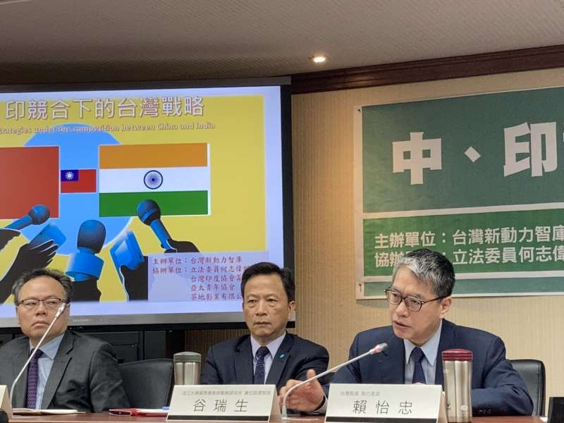 (由右至左)2021年3月26日,「中、印競合下台灣的戰略」座談會,學者賴怡忠、谷瑞生、外交部亞太司副參事張謙彥出席。(鍾巧庭攝)