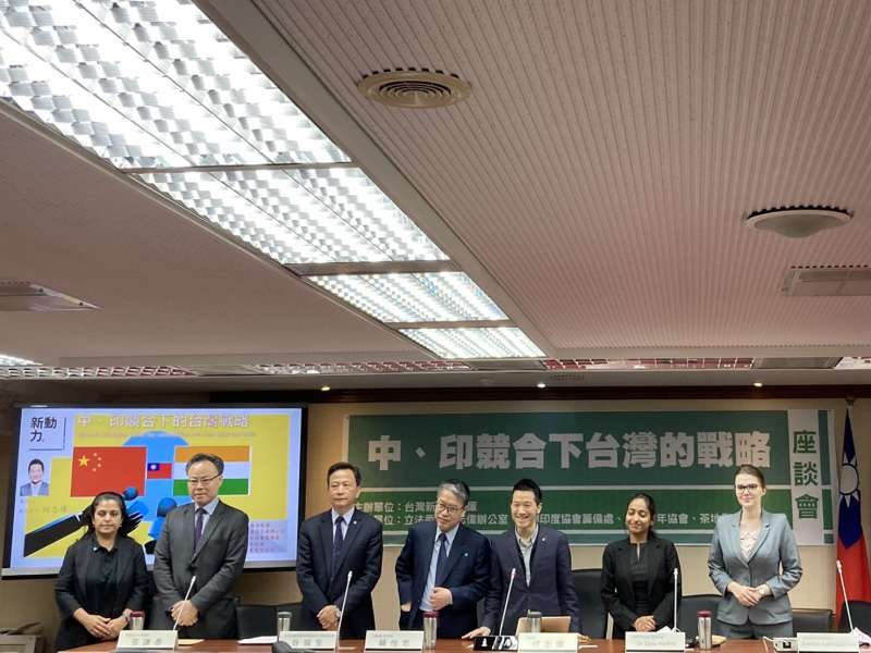 2021年3月26日,「中、印競合下台灣的戰略」座談會談論台灣、印度與Quad國家的關係發展。(鍾巧庭攝)