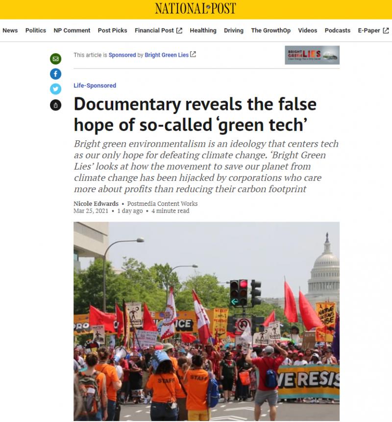 一部紀錄片揭露了人們對綠能的錯誤期待。(作者提供,加拿大國家郵報報導)
