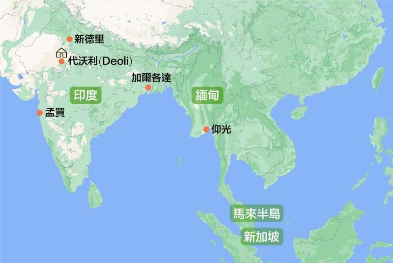 在英屬馬來亞(包括現在的馬來西亞與新加坡)被逮捕的日本與臺灣人,最後統一送往印度,遷入代沃里( Deoli) 的集中營。 (圖/研之有物提供)