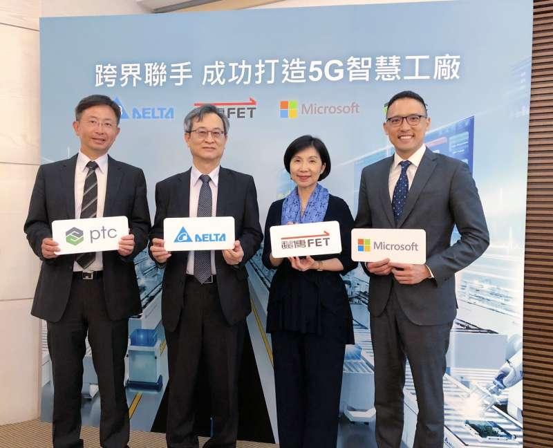 參數科技總經理翁維新(左起)、台達電總裁張訓海、遠傳電信總經理井琪、微軟總經理孫基康共同見證國內首座應用5G環境建置的智慧工廠。(林彥呈攝)
