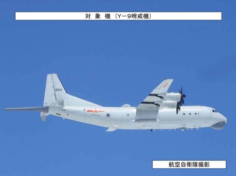 日本統合幕僚監部拍下的運-9反潛巡邏機。(翻攝官網)