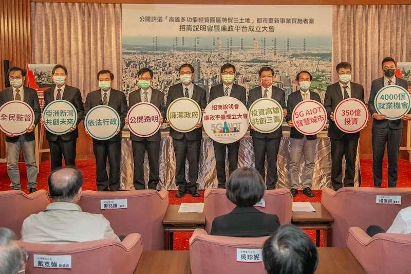 高雄市政府在市府四維行政中心舉辦亞洲新灣區5G AIoT創新園區第二場招商說明會。(圖/高雄市都發局提供)