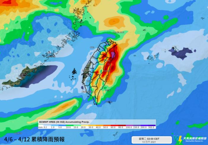 20210407-氣象專家吳德榮也在專欄提到,最新模擬顯示明天下午鋒面將至,東北風緊隨南下,冷空氣比上波弱、但水氣較多。(取自天氣風險粉專)