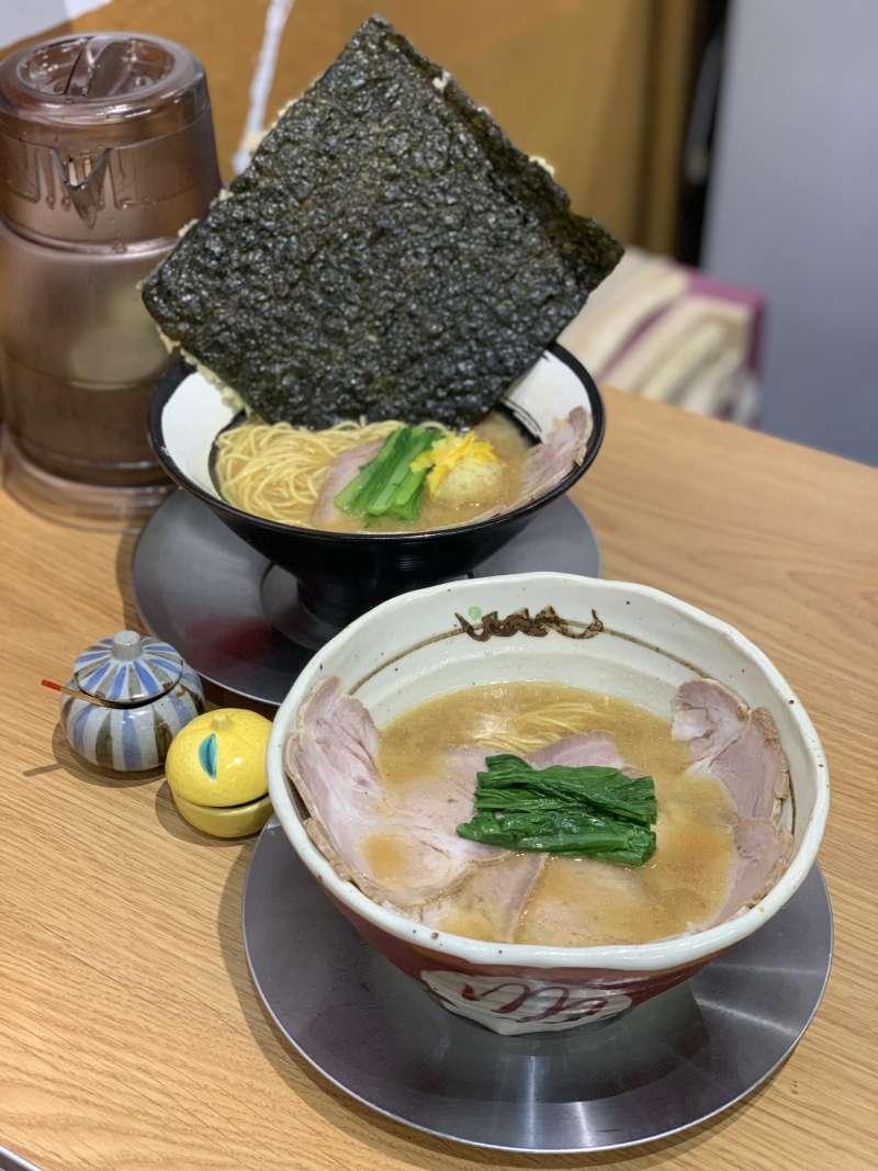 京都柚子.jpg