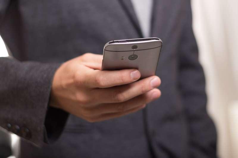 工作用LINE溝通,可不適合像跟朋友聊天一樣發訊息!(圖片來源:Pixabay)