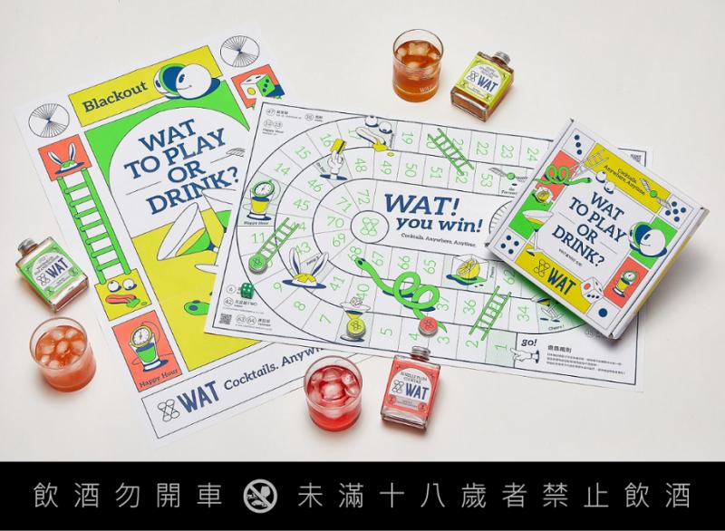 WAT蛇棋遊戲禮盒全家限量預購 (圖/由WAT提供)