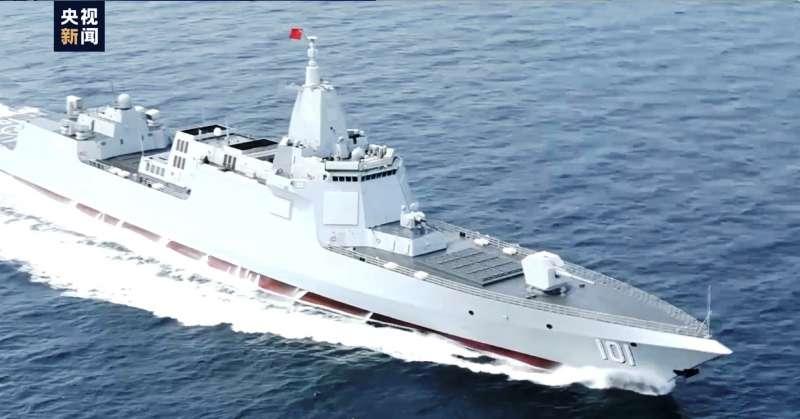 解放軍055型導彈驅逐艦南昌艦(翻拍自中央電台)