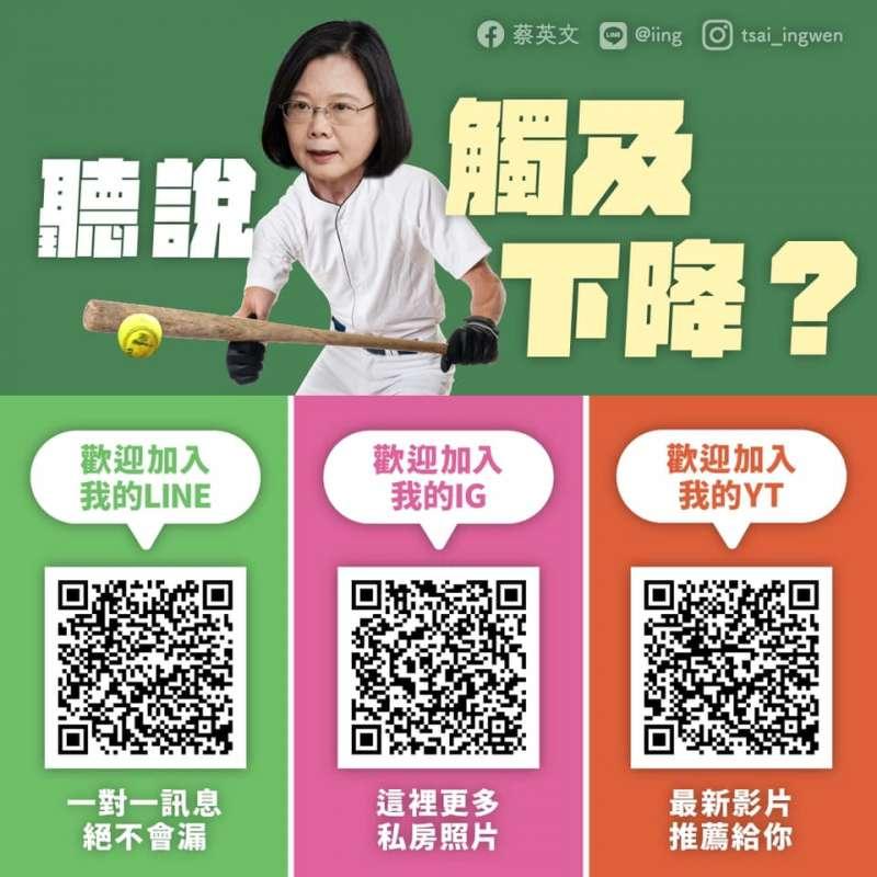 20210412-總統蔡英文發文嘆臉書觸及下降。(取自蔡英文臉書)