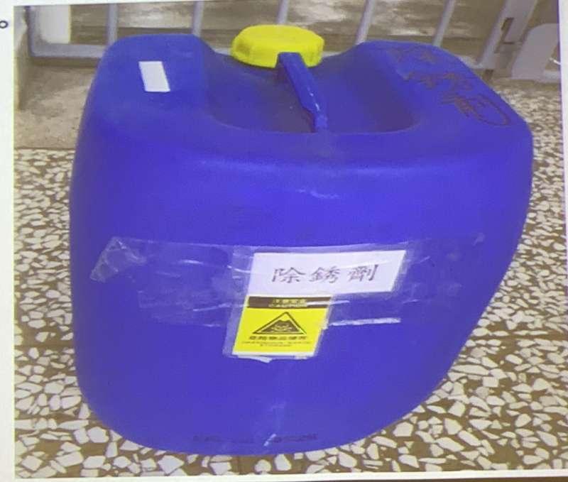 澎湖監獄洗衣工場的大桶除鏽劑,只有用奇異筆寫字、貼個危險貼紙。(翻攝自監察院簡報)