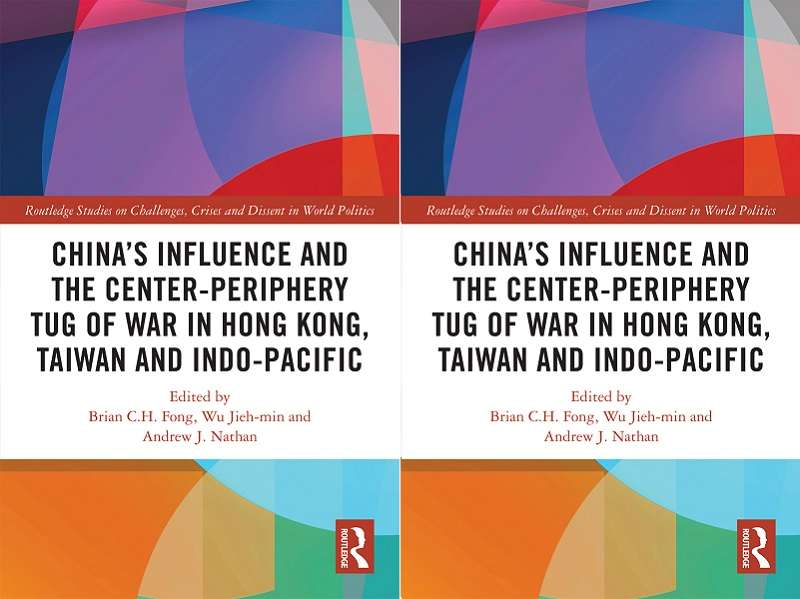 《China's Influence and the Center-Periphery Tug of War in Hong Kong, Taiwan and Indo-Pacific》書封。(作者提供)