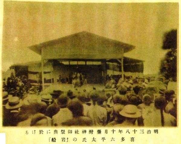 1905年10月28日,台灣神社搭建臨時能舞台,喜多流「宗家」喜多六平太演出能《岩船》。(王冬蘭提供)