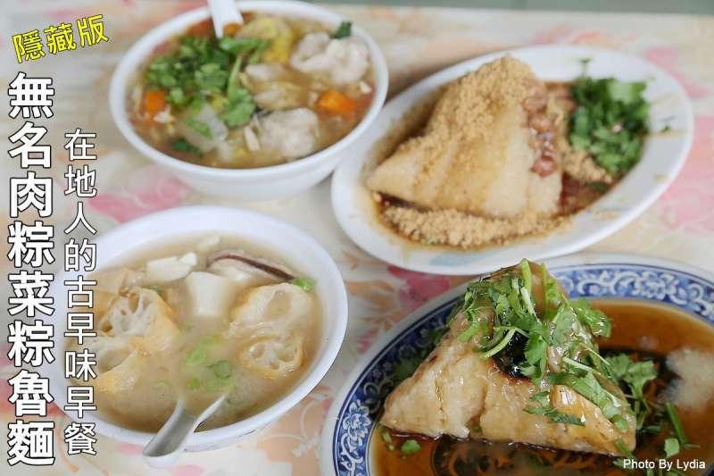 東成肉粽專賣店(圖/台南好Food遊提供)