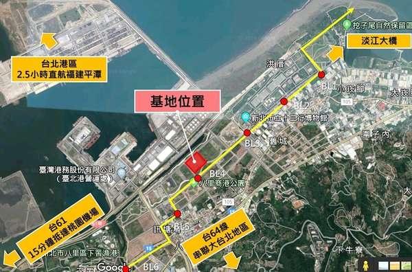台北港特定區第二種產業專用區招商案正式啟動,預估未來投資金額達23億元,可創造近600個就業機會。(圖/截取自新北市經濟發展局網站)