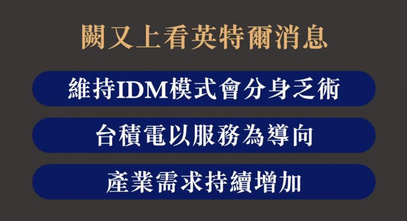 (圖/擷取自下班經濟學)