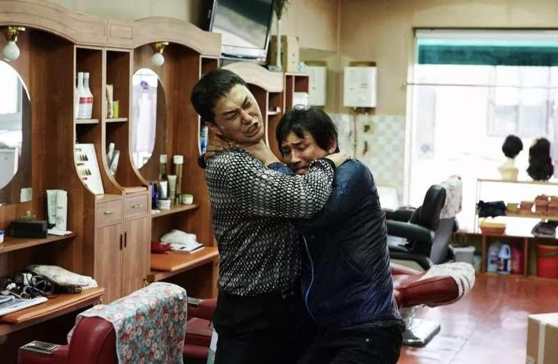 韓國電影《不標準情人》劇照(圖/取自IMDb)