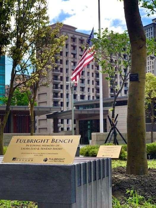 20210425-美國在台協會(AIT)將園區內的一張長椅命名為傅爾布萊特長椅,以紀念2名在太魯閣號事件中罹難的美籍傅爾布萊特英語教師。(取自AIT網站)