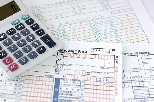 保險金到底要不要報稅?要符合3,330萬元扣除條件的保險金首先要符合3大條件。(圖/取自PhotoAC)