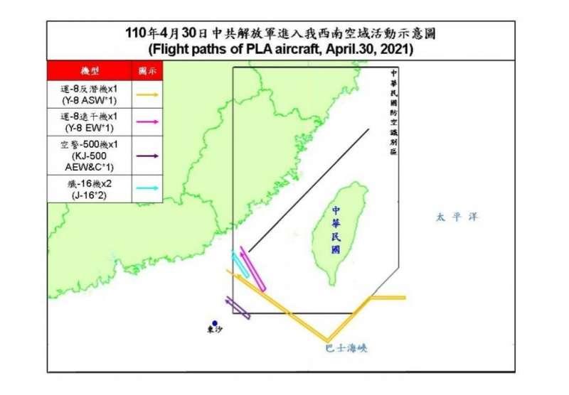 4月30日中國解放軍進入我西南空域活動示意圖。(空軍司令部提供)