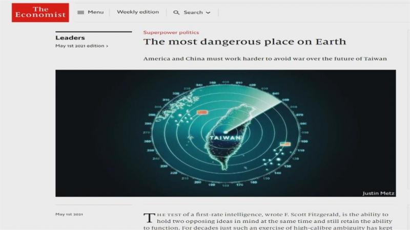 英國《經濟學人》(The Economist)雜誌2021年5月封面是台灣,指台灣是「地球上最危險的地方」,一旦台海爆發戰爭,將成為全球大災難。(經濟學人官網截圖)