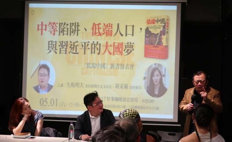 財經網美胡采蘋(左一)與日本產經新聞台北支局長矢板明夫(左二)5月1日在《低端中國》新書發表會上,分享在中國工作生活期間對低端人口的觀察與經驗談。(林庭瑤攝)