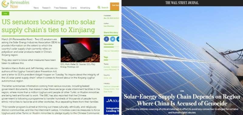 美國醞釀抵制新疆非人道太陽能,左圖取自ReNOW報導,右圖取自華爾街報導。(林琬寧提供)