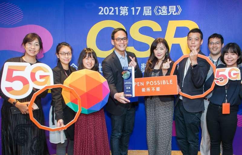 環境是台灣大哥大步入5G高速發展期特別著重的面向。(圖片提供: 台灣大哥大)