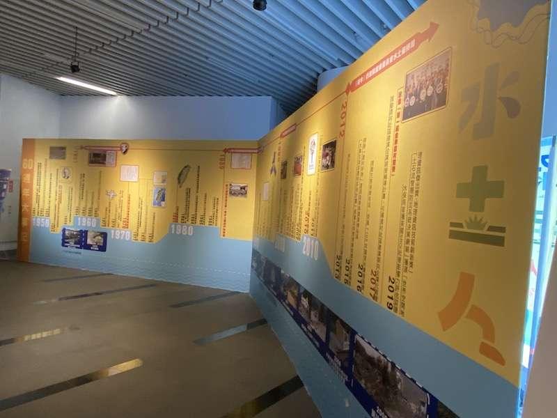 「淼垚众-水保60巡迴展」可以看到台灣推動水土保持歷經60年的歷程。(圖/記者王秀禾攝)