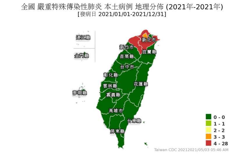 20210504-2021年新冠肺炎本土病例分布。(取自疾管署網站)