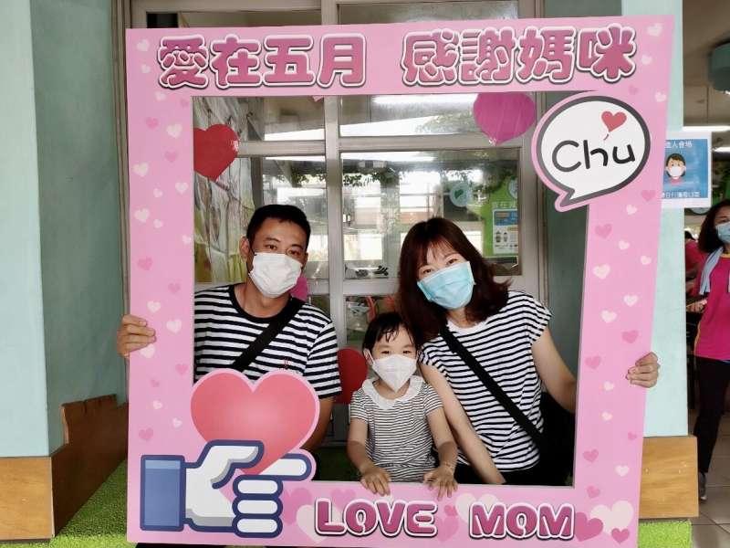 萬里國小校慶結合母親節各項活動,增進親子情感凝聚。(圖/新北市萬里國小提供)